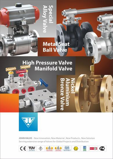 JOHN VALVE 2014 new products